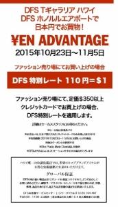 DFS (286x500)