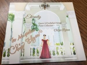 chiyo cd