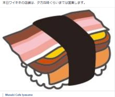 11 (Custom)