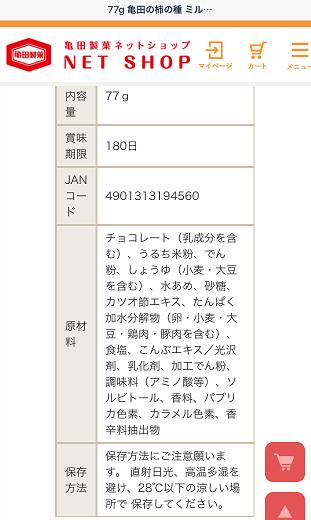 IMG_4174